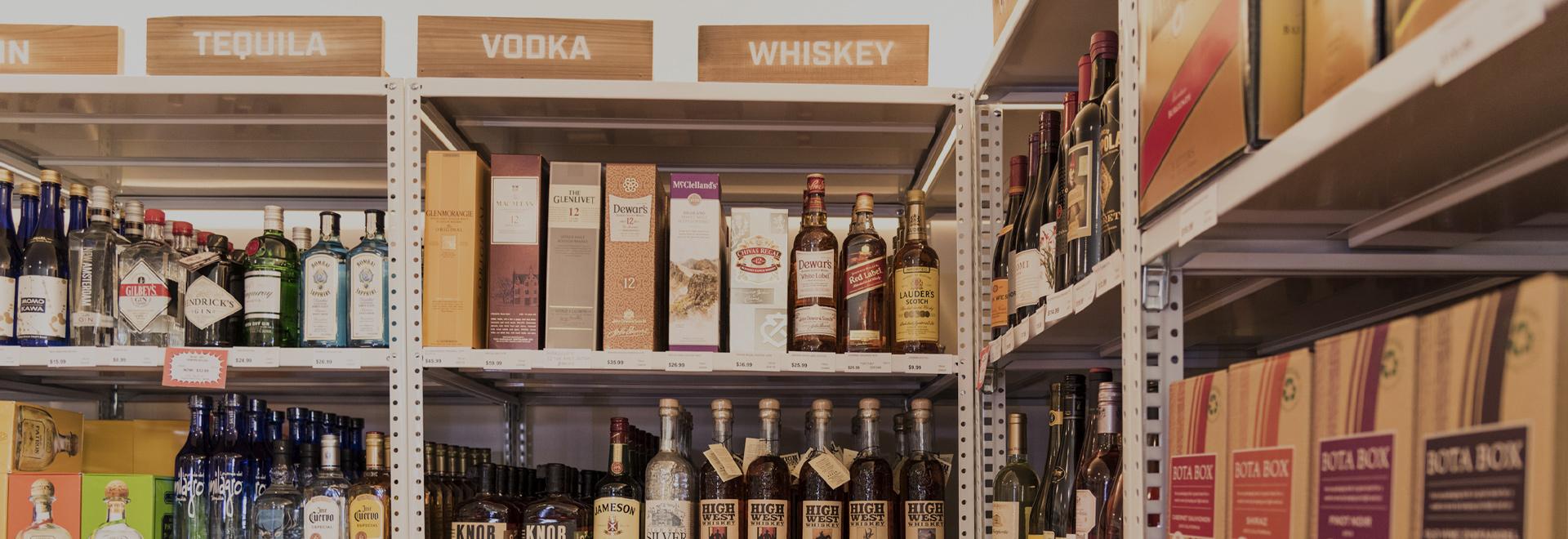 Outpost Spirits State Liquor Store